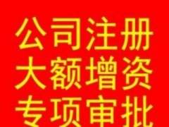 秦淮装饰装修培训学校一般泥瓦工学徒要学多久